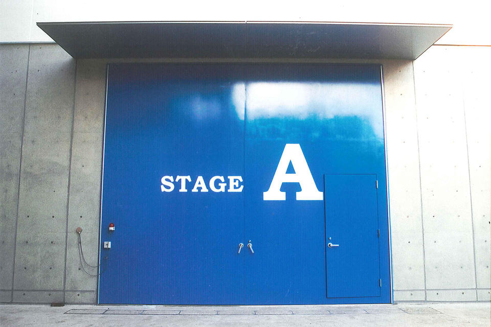 STAGE A