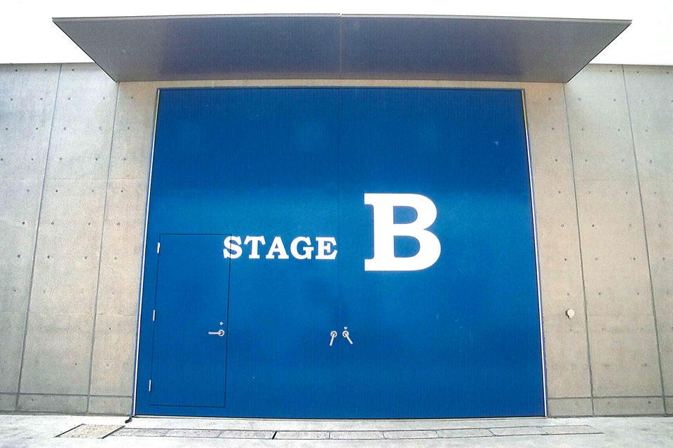 STAGE B